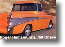 Roger Jamamura's, '56 Chevy